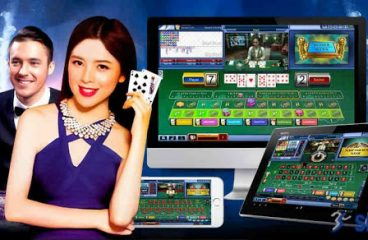 How Technology Bolster Security Of Online Casinos And Gambling Websites – Tech Observer
