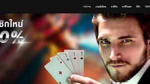 New York City Online Casinos – NY Online Betting Sites Genuine Cash